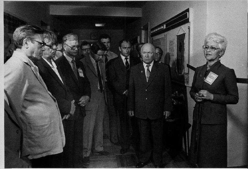 открытие музея археологии ИЯЛИ к 6 конгрессу