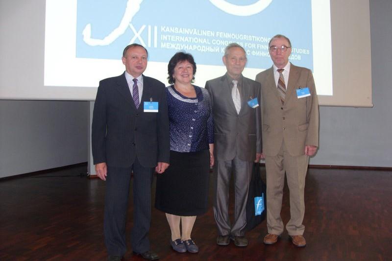Лингвисты ИЯЛИ - участники конгресса