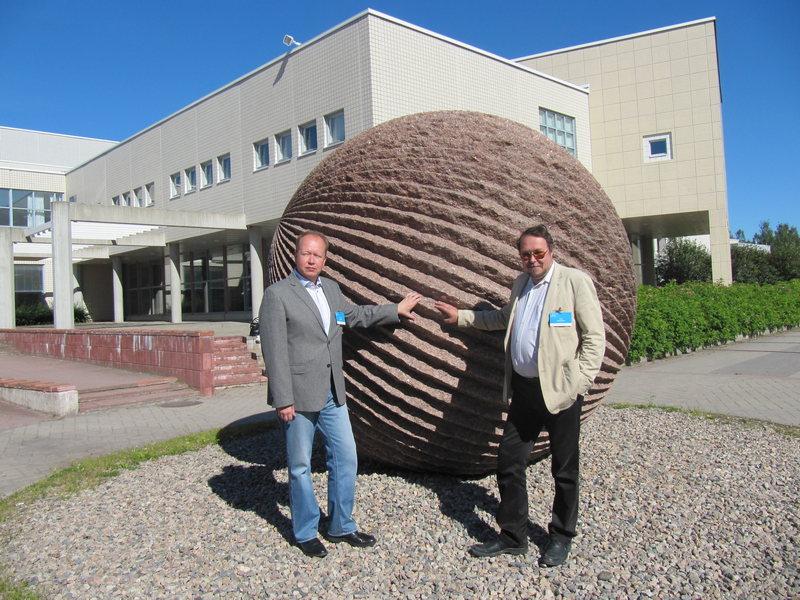 Совещание руководителей Ассоциации финно-угорских научно-исследовательских институтов в Финляндии