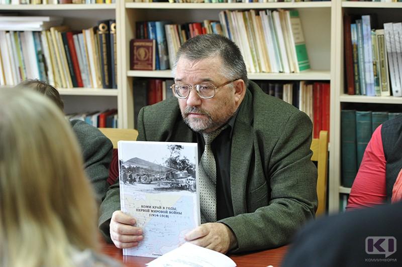 Историки республики презентовали книгу о жизни Коми края времен Первой мировой войны