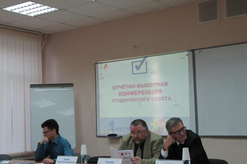«Управленческие аспекты развития северных территорий России»