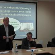 Ученые из России, Белоруссии, Казахстана и Словакии в 10-й раз обсудили в Сыктывкаре актуальные проблемы исторической демографии