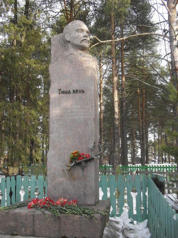 Памятник В.Т Чисталеву в с. Помоздино