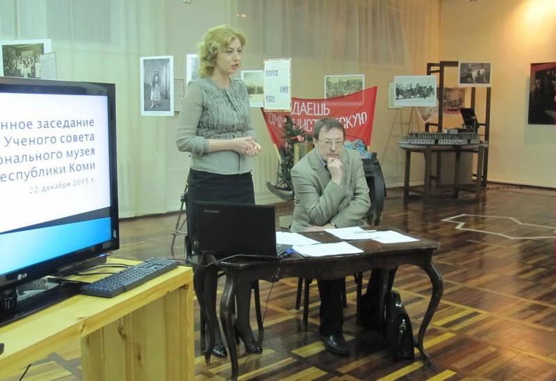 Ученый совет Национального музея РК: первое заседание в новом составе