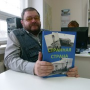 Историк Борис Колегов на страницах газет изучил довоенную жизнь Сыктывкара