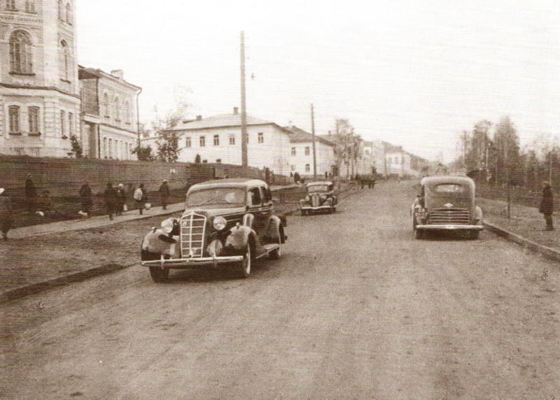 Ул. Кирова. 1938 г.