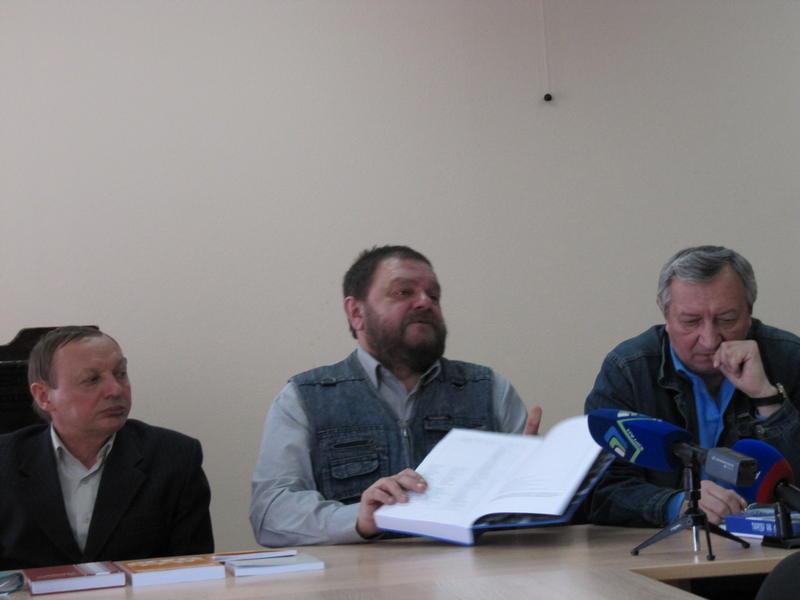 Пресс-конференция в ИЯЛИ