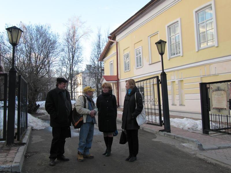 Журнал «Арт» - о Национальном музее Республики Коми