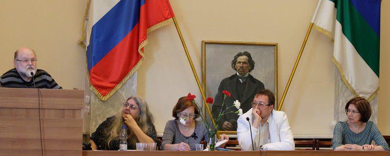 Симпозиум «К.Ф. Жаков: жизнь и творчество»19-20 мая 2016 года фото А.В.Ильчукова