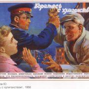 """""""Комиретро"""": хулиганы в Коми 1920-60-хх годов (ИА """"Комиинформ"""")"""