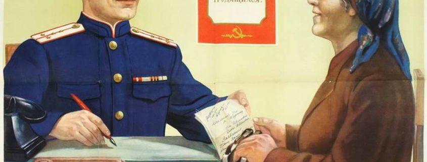 """""""Комиретро"""": криминальные ужасы молодой республики и история создания милиции (ИА «Комиинформ»)"""