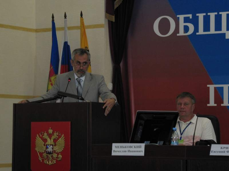Память и время: влияние войн и вооруженных конфликтов XX в. на российское общество