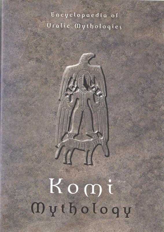 коми-мифология-англ