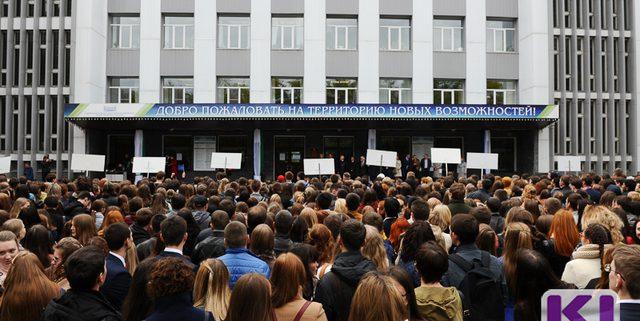 """В Сыктывкаре пройдет XVI международный симпозиум """"Пермистика"""" (ИА """"Комиинформ"""")"""