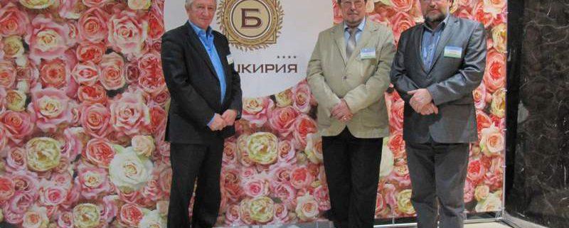 Региональные энциклопедии в современной научной инфокоммуникационной системе России