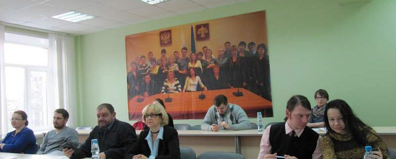 Симпозиум «Социокультурная динамика российской северной провинции: история и современность»