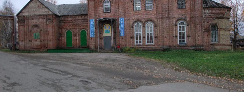 Фольклористы привезли из Сторожевска уникальные сведения о похоронной обрядности коми
