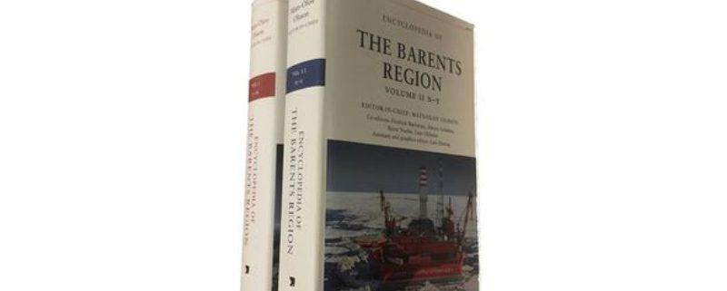 Издана энциклопедия Баренц-региона