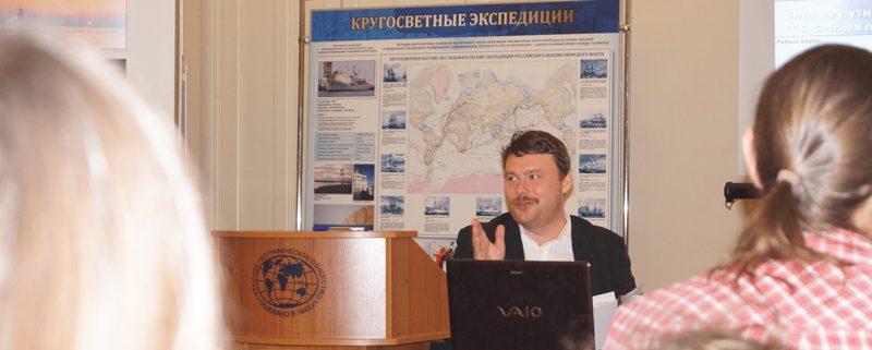 """X Международная конференция """"Сибирские чтения"""""""