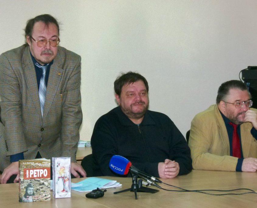 Соавторы книги Игорь Жеребцов, Борис Колегов и Михаил Таскаев