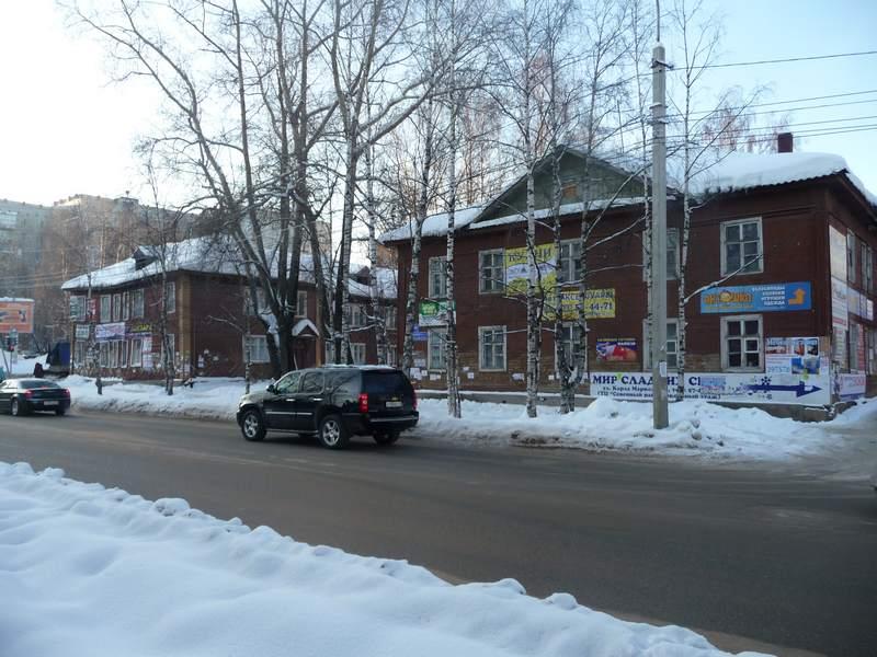 Орджоникидзе 50 и К. Маркса 196
