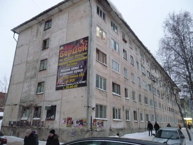 К. Маркса дом 184