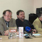 Презентация книг ИЯЛИ