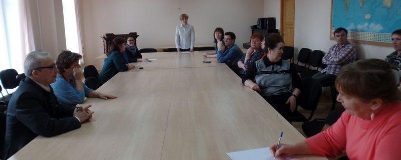 Отчетно-выборное собрание первичной профсоюзной организации ИЯЛИ