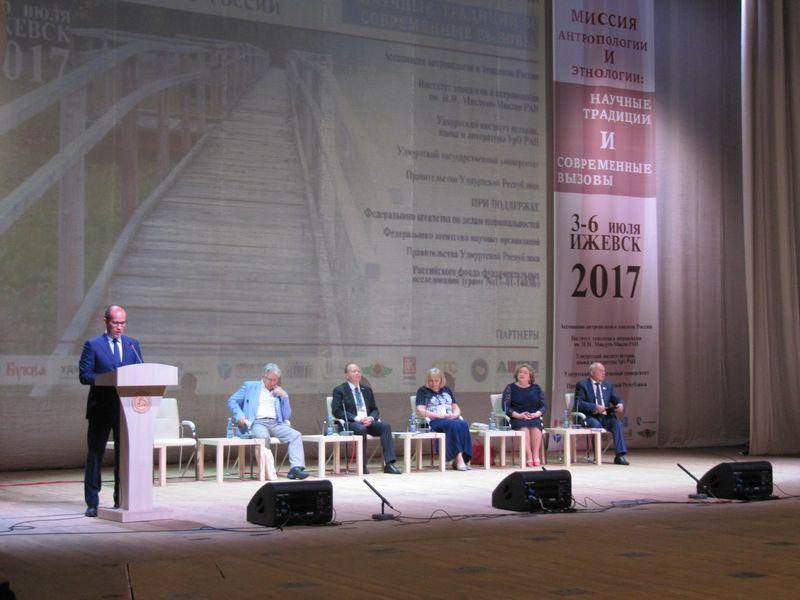 Ученые ИЯЛИ приняли участие в XII Конгрессе антропологов и этнологов России