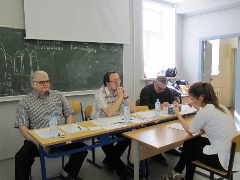 Из магистратуры СГУ − в аспирантуру ИЯЛИ