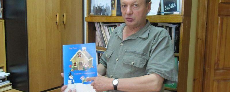 Участие сотрудников ИЯЛИ в школе переводчиков на всероссийском форуме «Таврида»