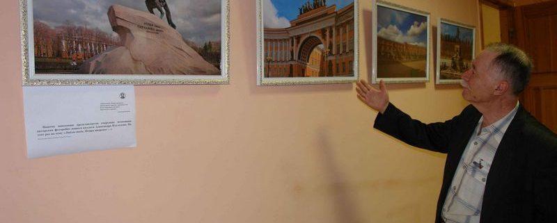 Выставка А.В.Ильчукова «Люблю тебя, Петра творенье»