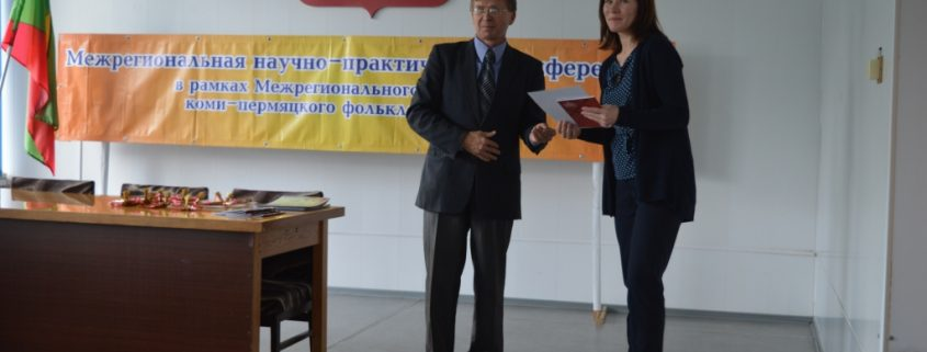Живой диалог на фестивале «Чудо» (Сайт администрации Афанасьевского района)