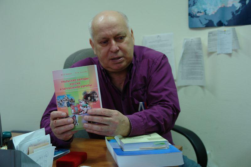 Презентация новых изданий д.и.н. Ю.П. Шабаева