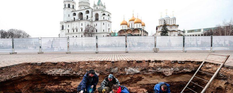 Москва. Как много в этом слове… (Регион)