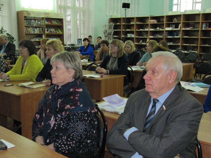 Ученые и работники культуры обсудили значение литературы региона в общенациональном культурном пространстве