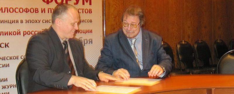 Подписано соглашение о сотрудничестве историков Коми и Ульяновской области.
