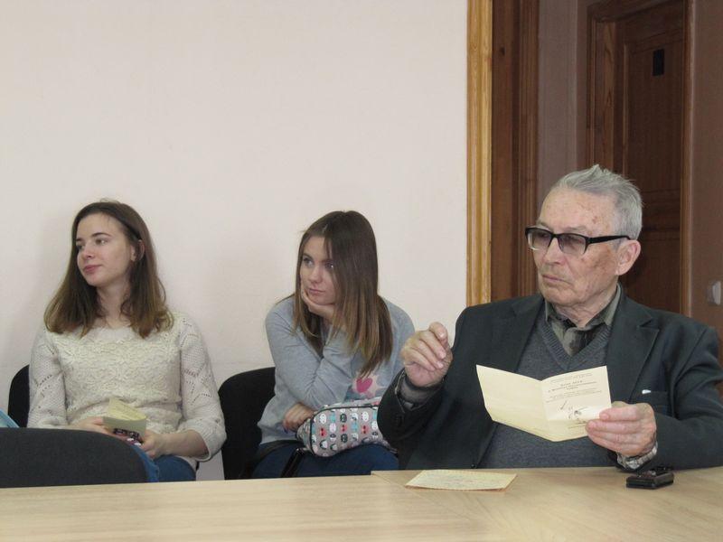 Научные чтения «Коми АССР и Великая Отечественная война»