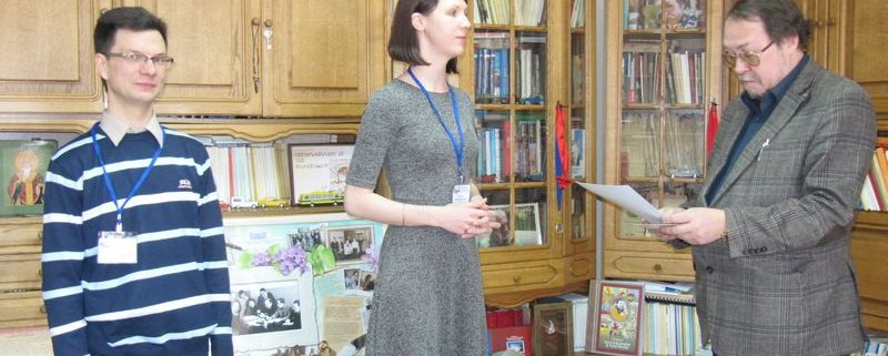 В Сыктывкаре прошла III Всероссийская молодежная научная конференция