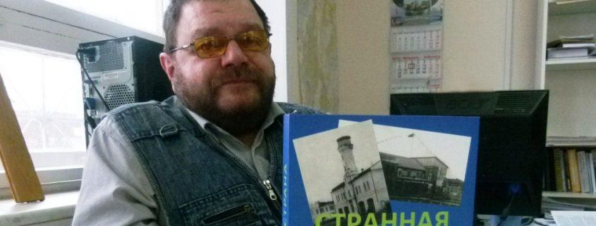 Борис Колегов по газетным подшивкам изучил военную и послевоенную жизнь Сыктывкара. Фото Артура Артеева