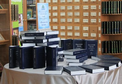 Состоялась презентация первого тома словаря «Писатели Коми» (Национальная библиотека Республики Коми)