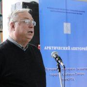 Второй Арктический лекторий в г. Воркуте (КНЦ УрО РАН)