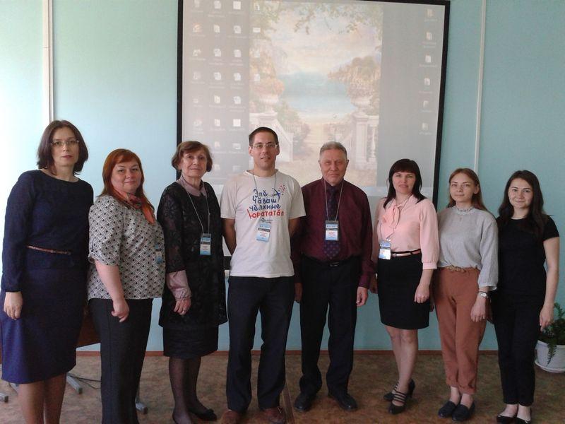 Ученые ИЯЛИ приняли участие в международном симпозиуме «Языковые контакты народов Поволжья и Урала»