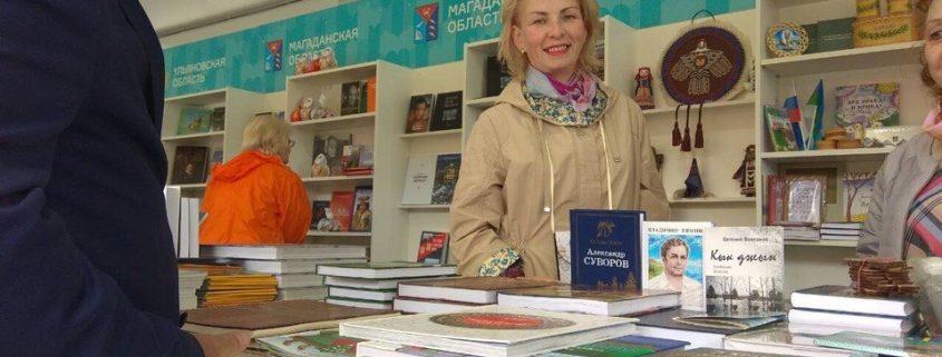 """Книги из Коми украсили """"Красную площадь"""" в Москве (Комиинформ)"""