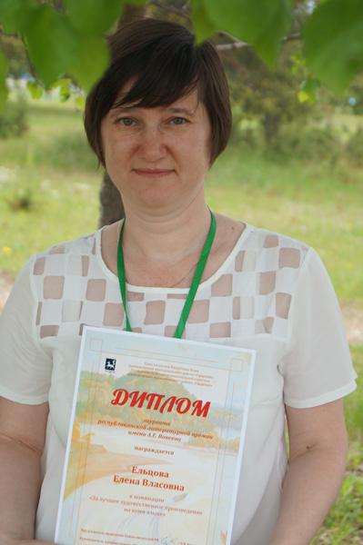 Ученые ИЯЛИ приняли участие в празднике «Коми книга» в Удорском районе