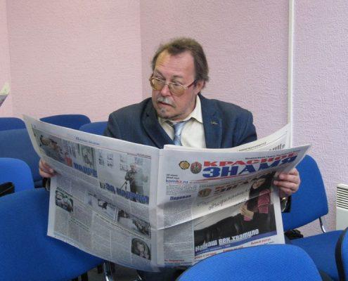 Столетняя история коми печати