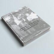 Вышел межрегиональный научный сборник «Динамика численности городского и сельского населения России»