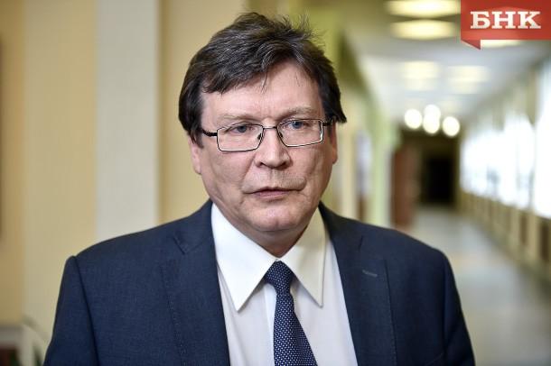 Коми научный центр определился с председателем президиума (БНКоми)