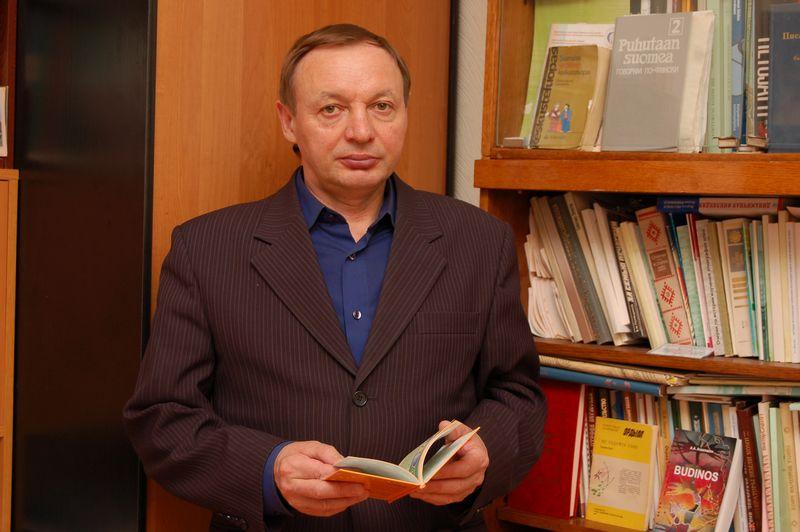 Е.А. Цыпанов