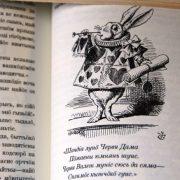 Алиса заговорила на коми языке (Республика)
